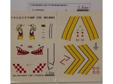 F-86F 國軍用 1/32 水貼紙