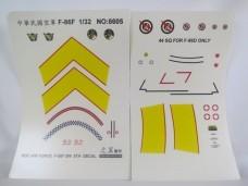 F-86F 軍刀機 國軍用 1/48 水貼紙